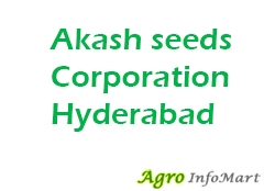 Aakash seeds corporation