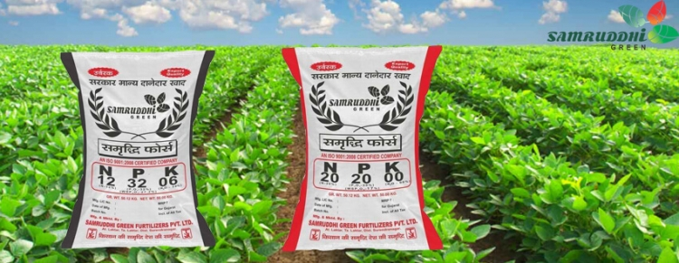 Samruddhi NPK Fertilizer